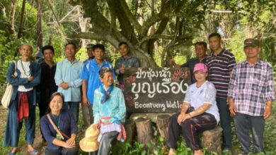 Photo of Villagers Fought for Their Ancestral Forest – and Won!